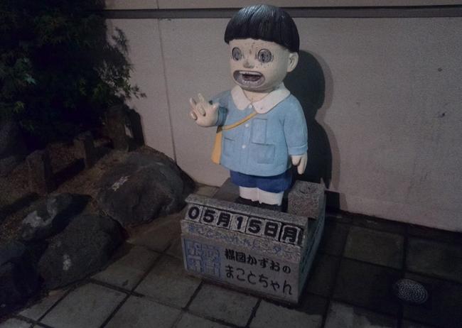橋本駅前のまことちゃん