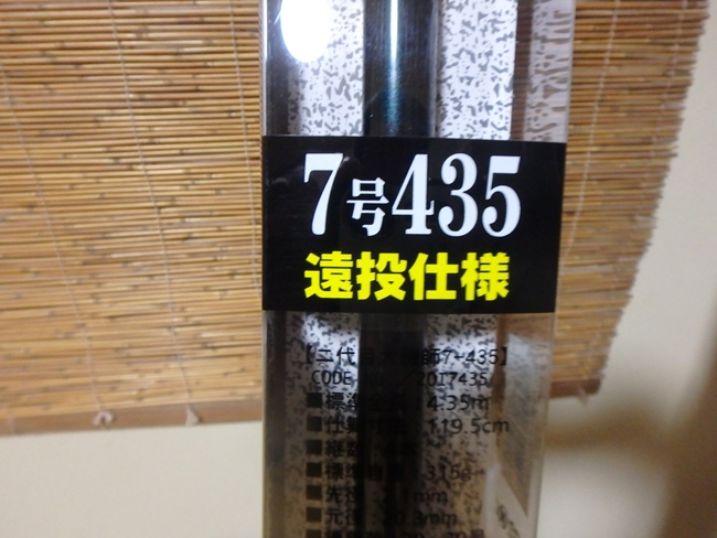 150828-222431_R