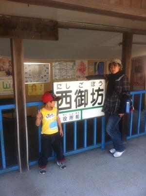 紀州鉄道 西御坊駅にて