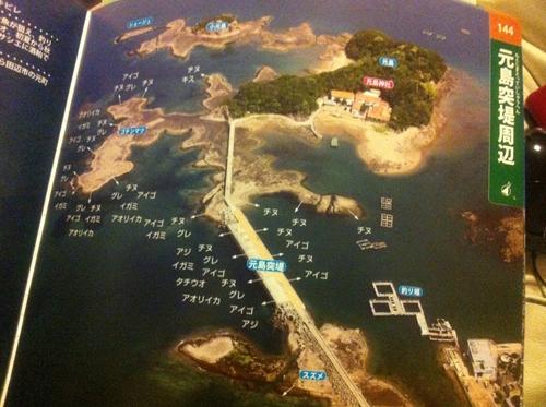 元島堤防付近