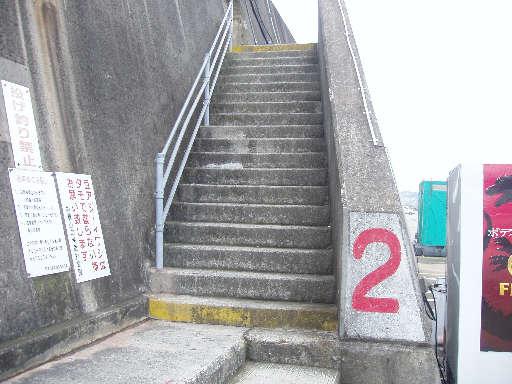 和歌山北港釣り公園2番