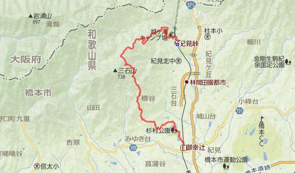 三石山 登山ルート